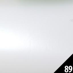 Folia Transferowa 1 metr Numer 89