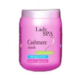 Lady Spa odżywczo-regenerująca maska Cashmere Mask 1 Litr