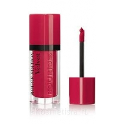 BOURJOIS ROUGE EDITION VELVET MATOWA POMADKA DO UST 02 FRAMBOURJOISE